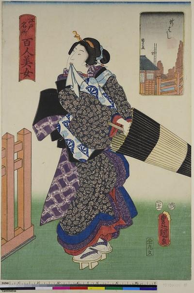 Shinbashi, aus der Serie: 100 Schönheiten in berühmten Orten in Edo
