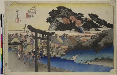 Fujisawa: Der Yūgyō Tempel, Blatt 7 aus der Serie: Die 53 Stationen des Tōkaidō, Hoeidō Edition