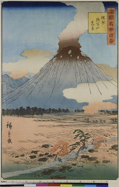 Die wahre Landschaft des Asama Berges in der Provinz Shinano, aus der Serie: 100 berühmte Gegenden verschiedener Provinzen