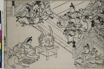 Shutendōji, Blatt 19
