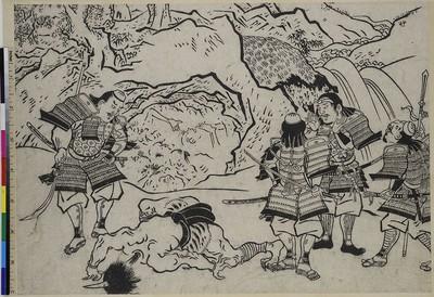 Shutendōji, Blatt 16