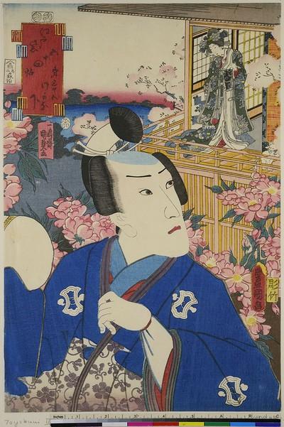 Der Schauspieler Ichikawa Danjūrō VIII in Wakana no ge, Blatt 35 aus der Serie: Die 54 Kapitel des Edo Violett