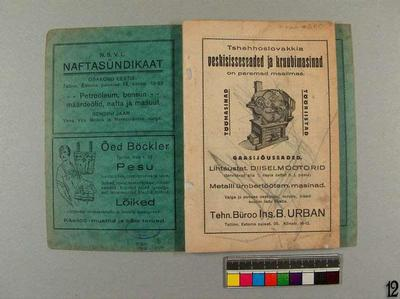 Railroad guide of the Republic of Estonia, along with other travel communication particulars. Effective until May 15, 1927?