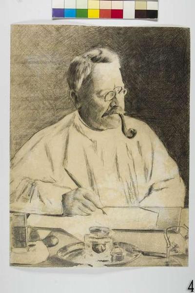 Portrait of Ludwig Puusepp