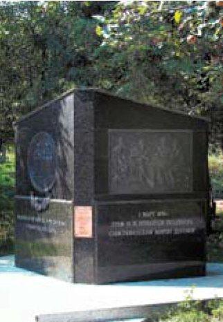 Паметник на победителите (Памятник победителям)