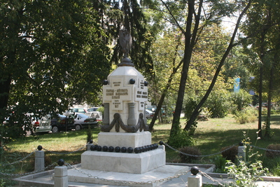 Гвардейски руски паметник(Памяти генералов Каталея и Философова)