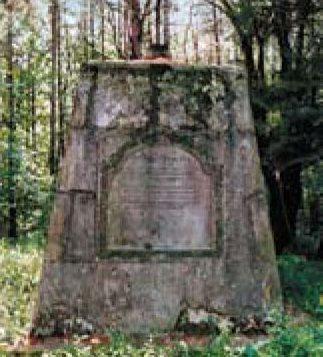 Братская могила - Велико Тырново