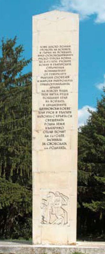 РАДЕЦКИЙ Ф.Ф., М.Д. СКОБЕЛЕВ и Н.И. СВЯТОПОЛК-МИРСКИЙ, генералы