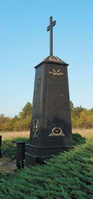 Братская могила русских воинов Лейбгвардейского Егерского полка