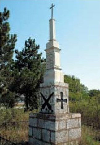 Братская могила русских воинов 16-ой Артиллерийской бригады