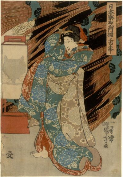 Dame vor einem Vorhang