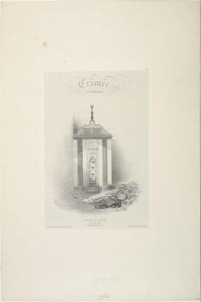 Crimée, 1.re partie, Fontaine de Mariah, Palais des Khans, Baghtcheh-Sarai