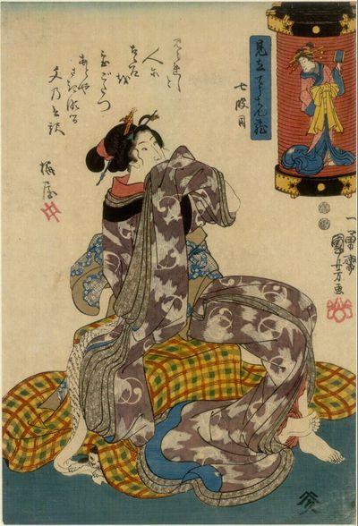 Sitzende Dame in Interieur