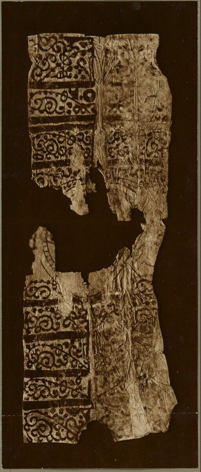 Papyrus aus der Sammlung Erzherzog Rainer