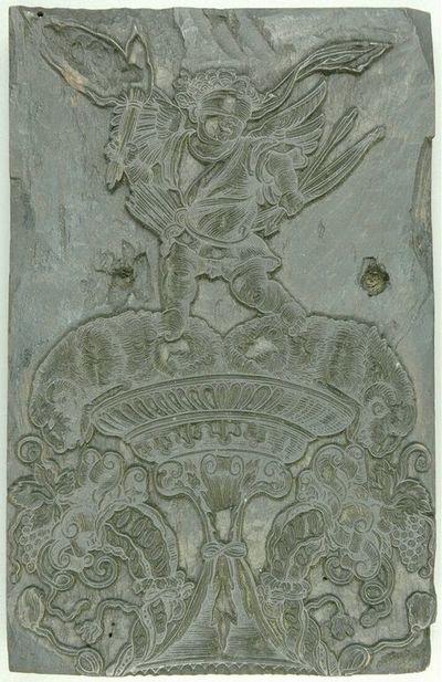 Die Ehrenpforte Kaiser Maximilians I.; C4 - Giebelbekrönung: Amor