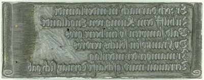 Die Ehrenpforte Kaiser Maximilians I.; C'2 - Historie Nr. 10 (Text)