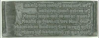Die Ehrenpforte Kaiser Maximilians I.; C'2 - Historie Nr. 11 (Text)
