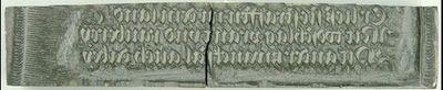 Die Ehrenpforte Kaiser Maximilians I.; C'2 - Historie Nr. 7 (Text - untere Hälfte)