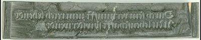 Die Ehrenpforte Kaiser Maximilians I.; C'2 - Historie Nr. 8 (Text - untere Hälfte)