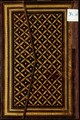 El-Kasîdetül-Celcelûtiye