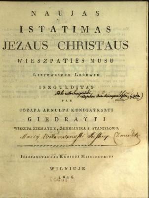 Naujas Istatimas Jezaus Christaus Wieszpaties musu