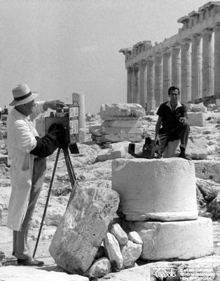 Athens torism.
