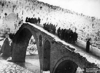 WW 1 Balkan Front Troops Serbian