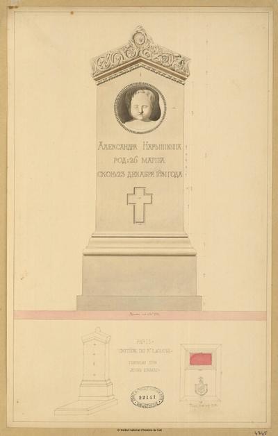 Paris, Cimetière du Père Lachaise, tombeau d'un jeune enfant