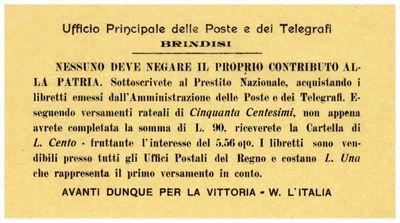 Nessuno deve negare il proprio contributo alla patria / Ufficio principale delle Poste e dei Telegrafi