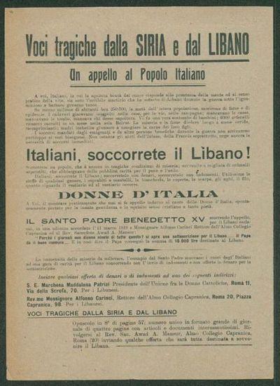 Voci tragiche dalla Siria e dal Libano  : un appello al popolo italiano