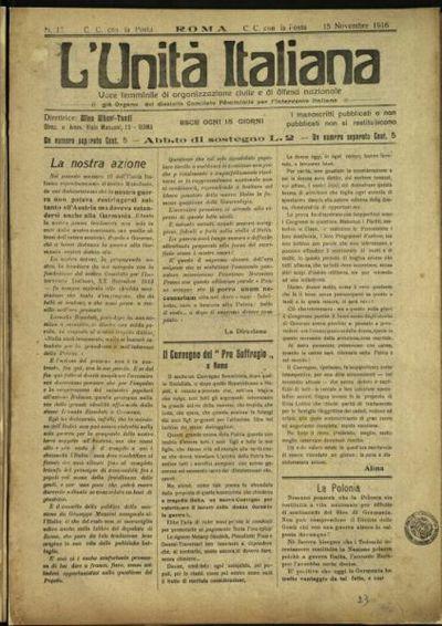 L' unità italiana : organo del Comitato nazionale femminile per l'intervento italiano