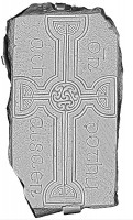 Decorated Cross Slab 253, Clonmacnoise (Images)