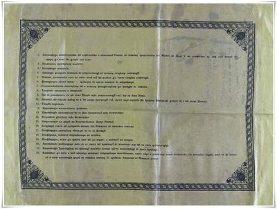 The Islaz Proclamation
