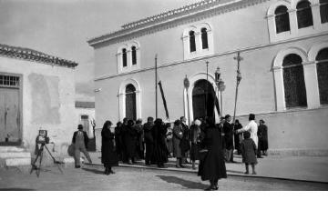Λιτανεία. Αθήνα, γύρω στα 1935 Έλλη Παπαδημητρίου (ΦΑ_19_596)
