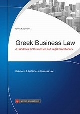Greek Business Law