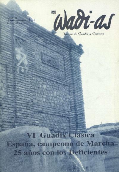 Wadi-as : informativo comarcal: Año XVII Número 131 - 1998 junio 1