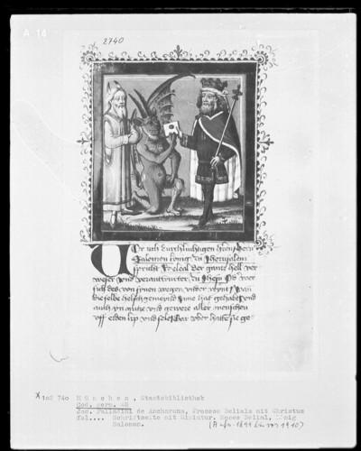 OMNIA - parchment
