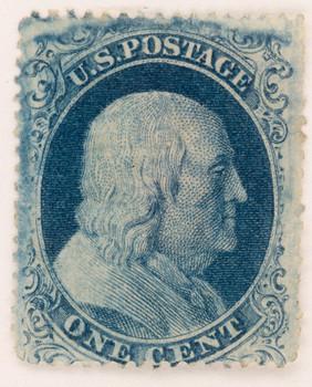 Briefmarke: Benjamin Franklin (1706 - 1790).
