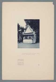 Darmstadt, Mathildenhöhe: Verkaufshäuschen auf der Ausstellung (Blatt 41 aus den Wasmuth-Mappen, Bd. 1, Verlag Ernst Wasmuth, Berlin)