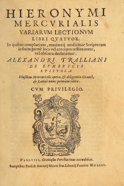 Variarum lectionum libri quatuor