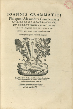 Commentaria In Libros De generatione, et corruptione Aristotelis