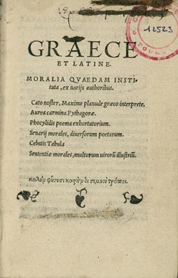 Moralia quaedam instituta, ex variis authoribus