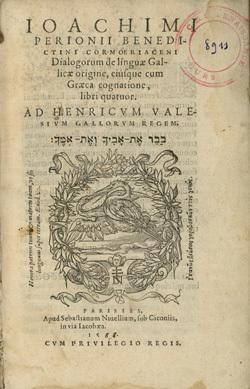 Dialogorum de linguae Gallicae origine
