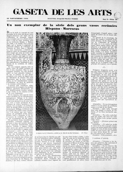 Un nou exemplar de la sèrie dels gran vasos ceràmics Hispano-Morescos