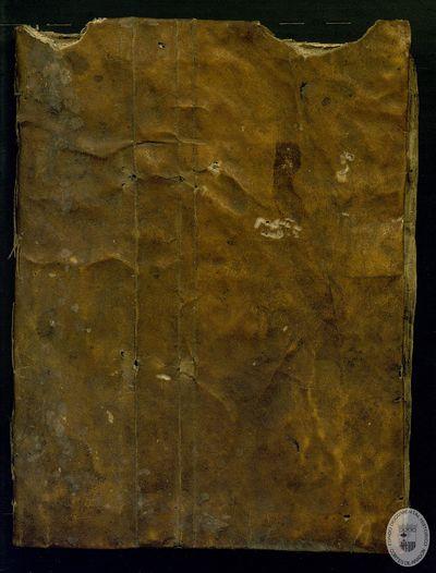 [Libro de actas de la Junta del Gremio de Herreros de la ciudad de Jaca] [Manuscrito]