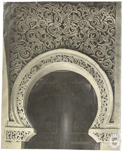 [Puerta de la mezquita de la Aljafería] [Material gráfico]