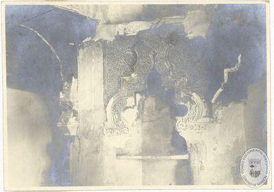 [Arquería del interior del oratorio de la Aljafería] [Material gráfico]