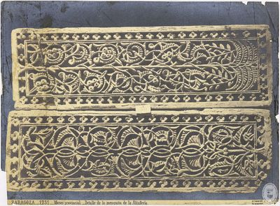 Zaragoza [Material gráfico] : 1731 : Museo provincial : Detalle de la mezquita de la Aljafería