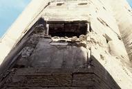 commanderie des Templiers (ancienne), ancienne chapelle des Templiers ou Notre-Dame de Bethléem