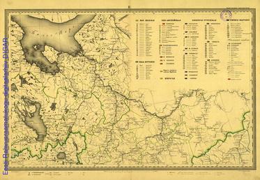 Военно-дорожная карта части России [и пограничных земель. 2, Karjala idaosa ja Arhangelski oblast